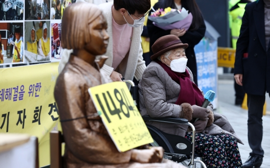 [Newsmaker] US law students ask Biden to engage in 'comfort women' issue