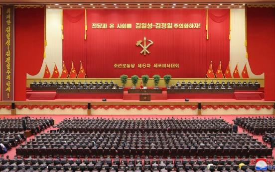 N. Korea calls on 'cell secretaries' not to overlook misconduct of members