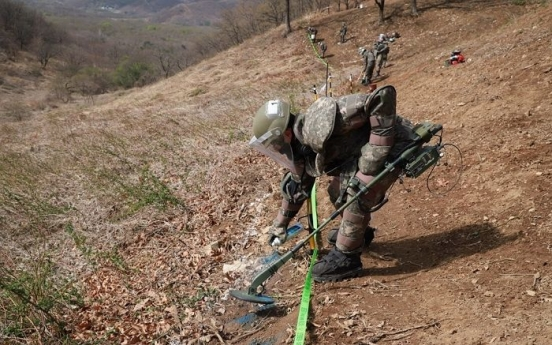 S. Korea to provide W2.3b to repair bridge near DMZ