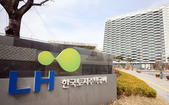 [Newsmaker] Police raid LH in probe into alleged business irregularities