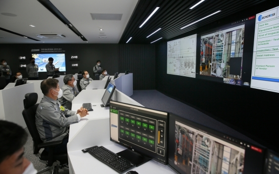 Daewoo Shipbuilding opens digital center for shipbuilding process