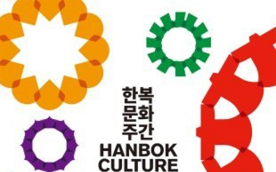 2021 Hanbok Culture Week kicks off Friday