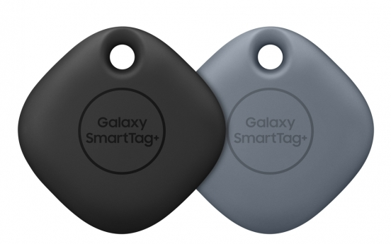 Samsung unveils upgraded smart tracking tag with UWB tech
