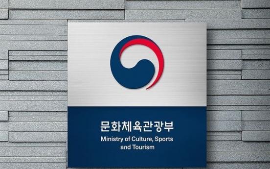 Korean Cultural Center Shanghai beset by internal dispute