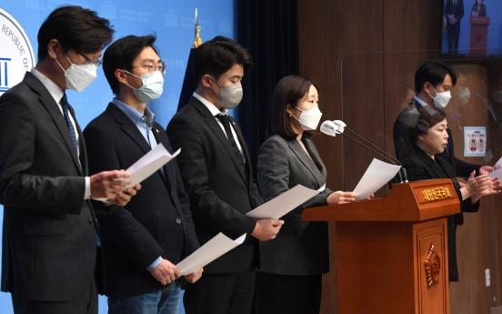 Young ruling party lawmakers say prosecution reform failed to win public support