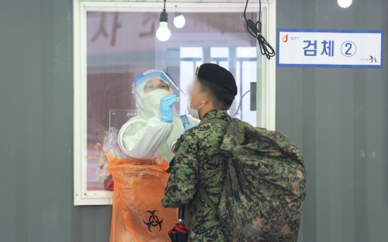 Military reports 2 more virus cases