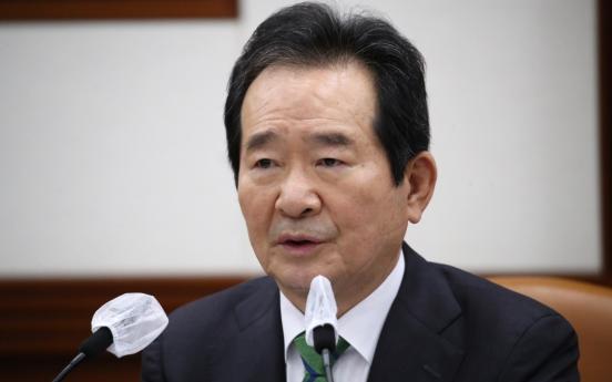 [Newsmaker] S. Korean PM arrives in Iran: report