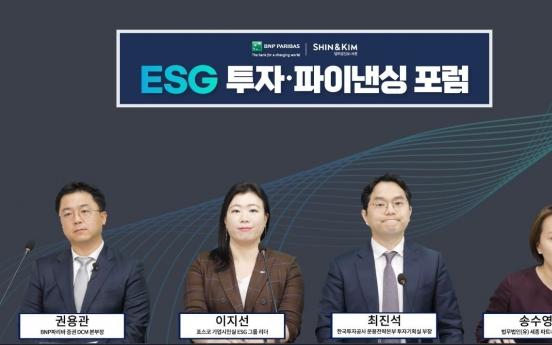 BNP Paribas, Shin & Kim holds ESG financing webinar