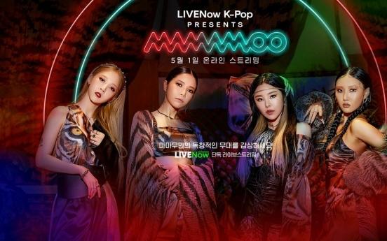 Mamamoo to hold online concert on British streaming platform next month
