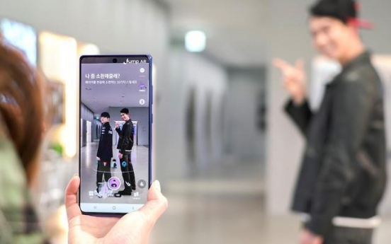 SK Telecom launches AR app in US