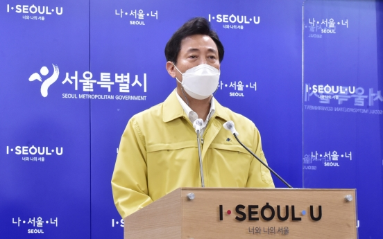 Seoul to introduce own social distancing rules to help small-business owners