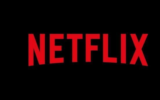 Netflix's 2020 revenue more than doubles in S. Korea