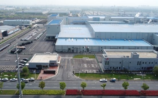 SKIET opens 2nd EV battery separator factory in China