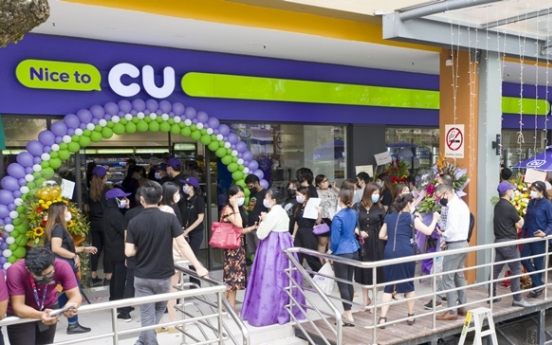 First CU store in Malaysia hits jackpot with Korean products