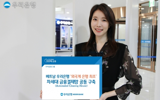 Woori joins Vietnam electronic network for cashless payments