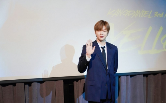 [Today's K-pop] Kang Daniel compares new album to diary