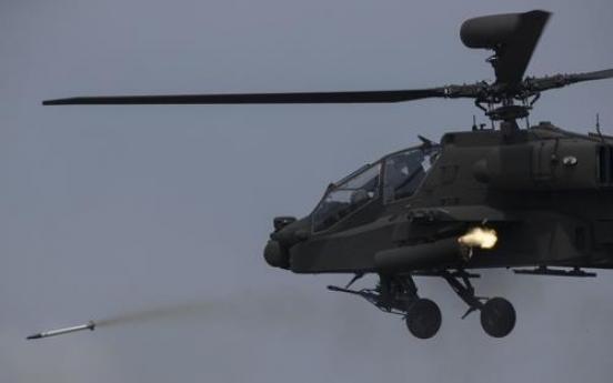 NK propaganda website denounces S. Korea's weapon purchase plan as preparation for invasion