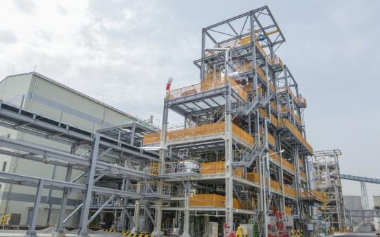 LG Chem expands carbon nanotube production to 1,700 tons