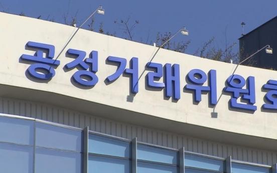 GS Retail fined W5.4b for unfair biz practice