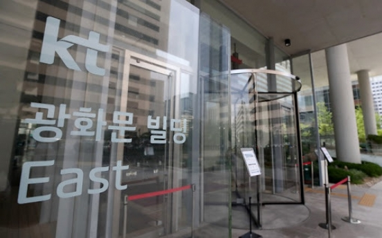 KT fined W165m for mobile service activation delay