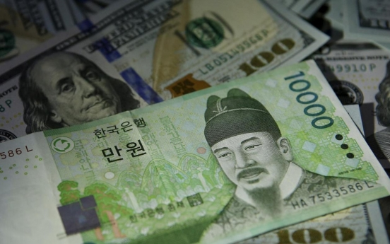 S. Korea to review post-pandemic fiscal policy: official