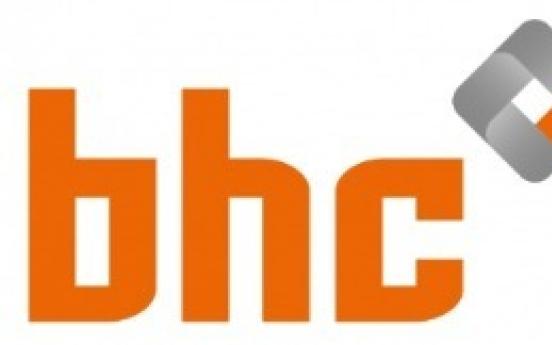 BHC Chicken achieves W400b sales in 2020