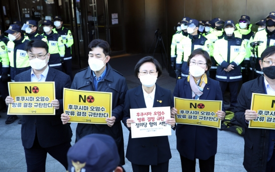 Political parties press Tokyo further over Fukushima water discharge decision