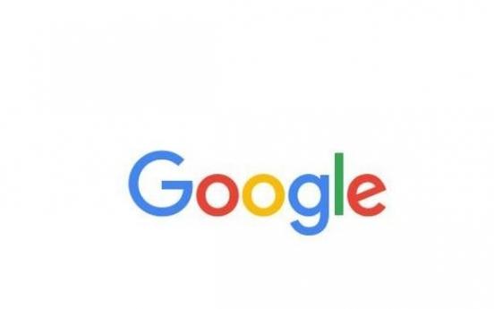 Google Korea's 2020 revenue hits W220b
