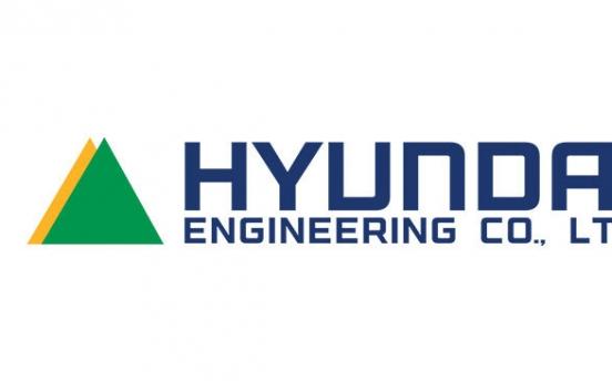 Hyundai Engineering set for IPO within year