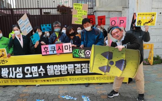 Pro-NK paper slams Japan's decision to release contaminated Fukushima water into sea