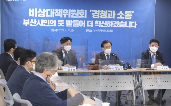 Ruling party slams Seoul mayor's push to introduce new COVID-19 rules