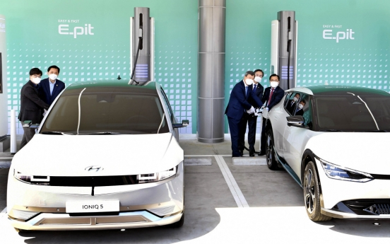 Hyundai Motor rolls out rapid EV chargers at 12 rest stops