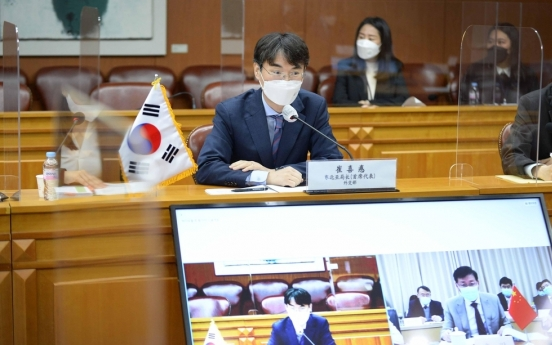 S. Korea, China reaffirm opposition to Japan's Fukushima water release plan