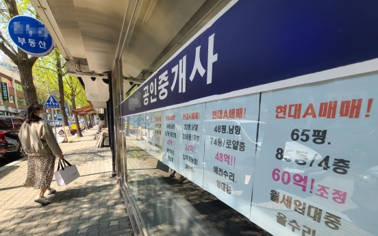 [News Focus] Gangnam housing prices back on the rise