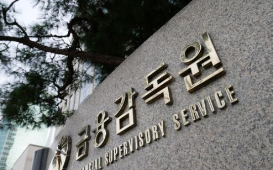Foreign banks in S. Korea see profits rise 28.6% in 2020