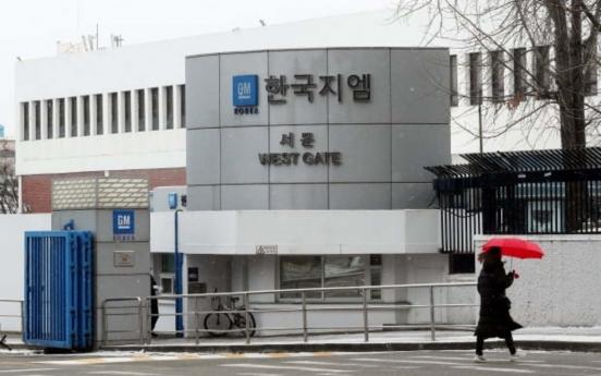 GM Korea to halt 2 plants over chip shortage next week