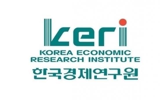 S. Korean economy to grow 3.5% in 2021 on brisk exports: KERI