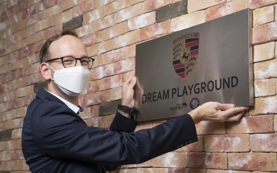 Porsche Korea expands its CSR program to support artists