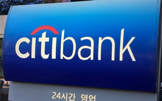 Citibank to pull retail biz out of Korea, but no timeline set
