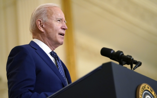 Biden renews pledge to support Asian American communities