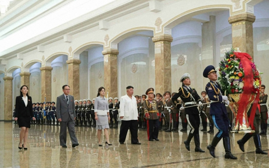 NK leader visits mausoleum to mark birth anniversary of late national founder