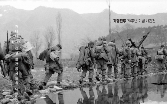 War memorial to hold photo exhibition on Canadian veterans of Korean War
