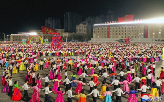 [Photo News] Late NK founder's birth anniversary