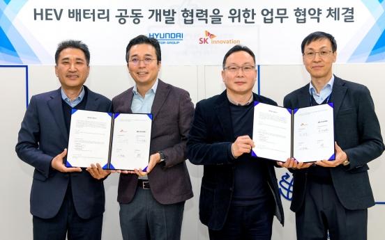 Hyundai Motor Group, SK Innovation team up on hybrid EV batteries