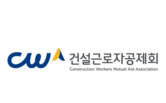 Construction workers' fund to commit W60b to PEs, VCs