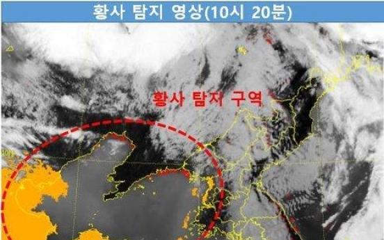 Yellow dust storm from China, Mongolia heading towards Korea