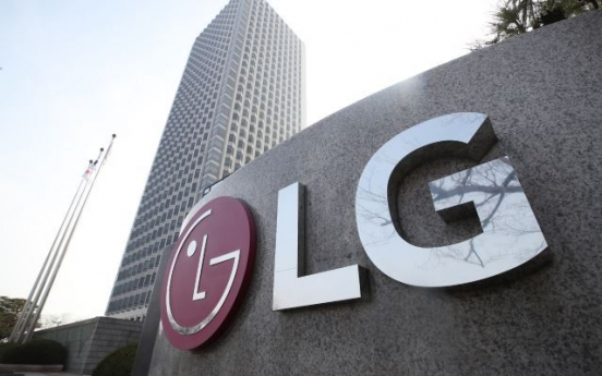LG Energy to chip in W1tr for EV battery plant with GM
