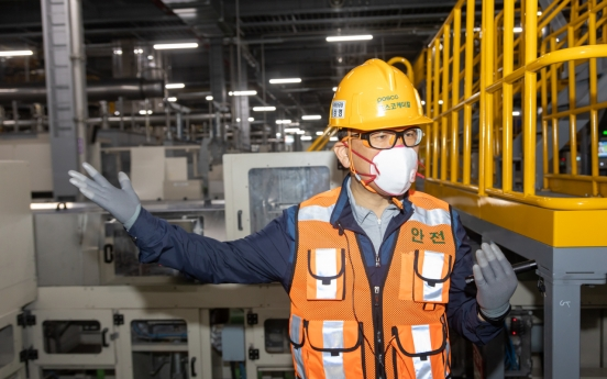 [From the Scene] Posco Chemical bets future on battery materials