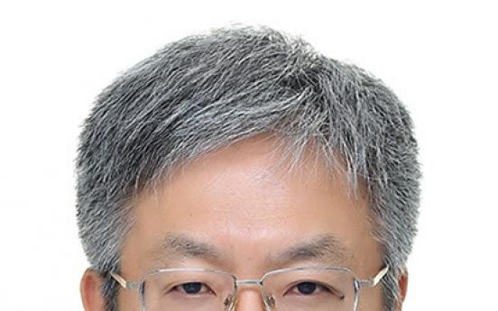 New ASEAN-Korea Center chief begins role