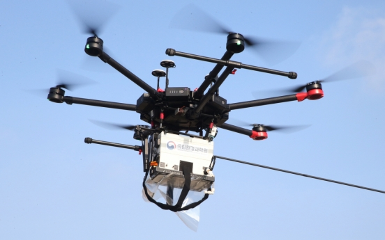 S. Korea to invest W42b in illegal drone response tech by 2025